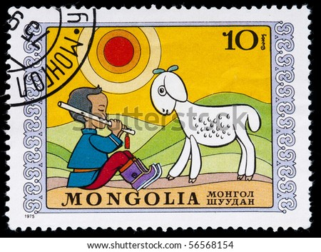 MONGOLIA - CIRCA 1975: Stamp printed in Mongolia shows illustration shepherd boy and lamb, series, circa 1975