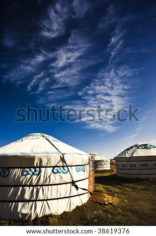 Mongolia home - stock photo