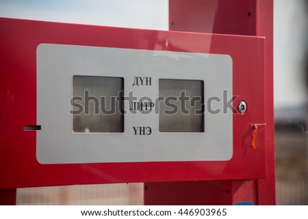 Mongolia-May16,2016-Fuel pump dispensers in Mongolia