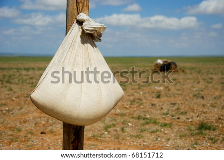 Mongolian Ger, steppes, plateau, Asia - stock photo