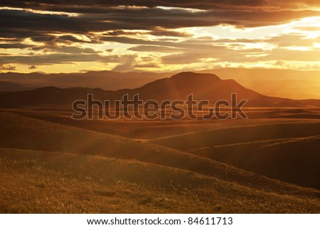 Mongolian landscapes - stock photo