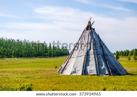 Mongolian teepee in Khovsgol National Park, northern Mongolia - stock photo