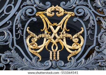 Monogram of Emperor Alexander III and Empress Maria Fyodorovna's monogram on the gate of the Hermitage in St. Petersburg, Russia
