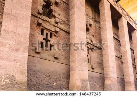 Monolithic rock cut churches, Lalibela, Ethiopia - stock photo