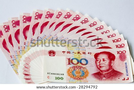 Montage of Chinese currency notes - stock photo