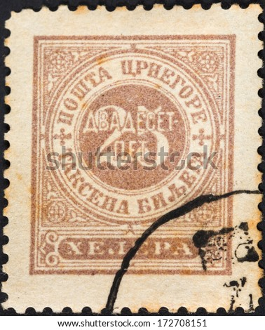 MONTENEGRO - CIRCA 1894: A postage short-paid stamp printed in the Montenegro shows additional postal taxes, circa 1894
