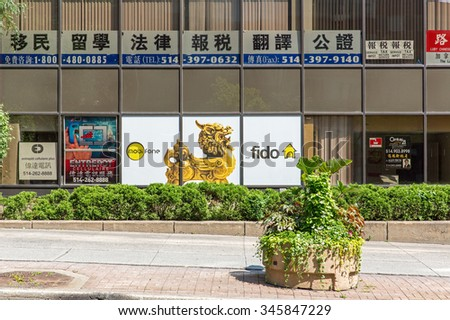 MONTREAL, CANADA  AUGUST 28, 2015: Offices of Fido in Chinatown. Fido was launched by Microcell Solutions in 1996 and is a subsidiary of Rogers Wireless since November 2004.