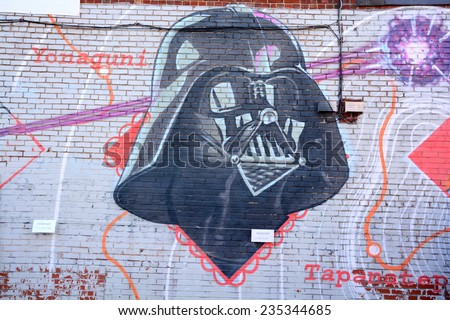 MONTREAL CANADA DEC 02: Street art Montreal on dec 02 2014 in Montreal Canada. Montreal. is the perfect place to walk in the back alleys and abandoned areas, looking for fresh air and street art. - stock photo