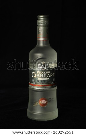 MONTREAL, CANADA - FEBRUARY 11, 2015: Bottle of vodka The Russian Standard, later called Original, vodka established the brand as one of the top premium vodka brands in the Russian market since 1998. - stock photo