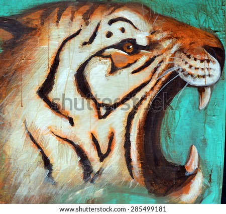 MONTREAL CANADA JUNE 08 2015: Street art tiger in Montreal - stock photo