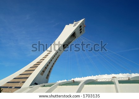 Montreal Olympic Stadium - stock photo