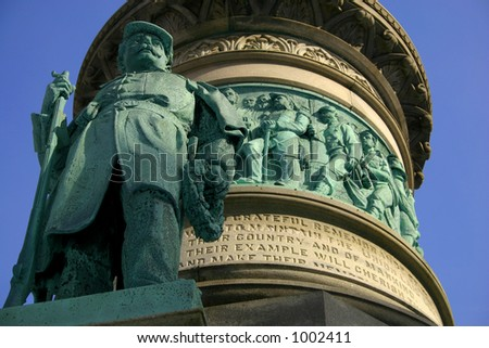 Monument - stock photo