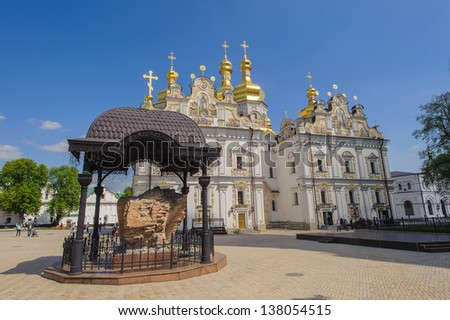 Monument in front of the Cathedral of the Dormition, Kiev, Ukraine - stock photo