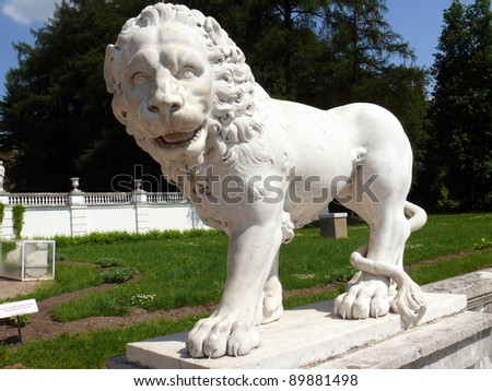 Monument in old terrace near the palace. Arkhangelskoye Estate. Moscow - stock photo