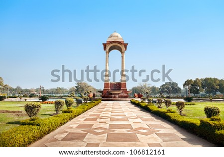 Monument near Indian Gate, New Delhi, India - stock photo