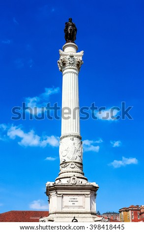 Monument Pedro IV. Rossio square - The heart of the city of Lisbon, Portugal