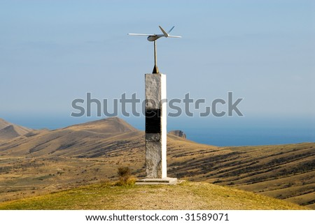 Monument to a sailplane - stock photo