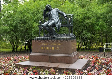 monument to Alexander Pushkin, sculptor Robert Bach (1900) in Tsarskoye Selo (Pushkin), neighborhood of Saint-Petersburg - stock photo
