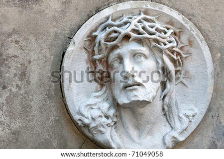 Monument to Jesus. Since its creation in 1787 Lychakiv Cemetery Lvov, Ukraine - stock photo