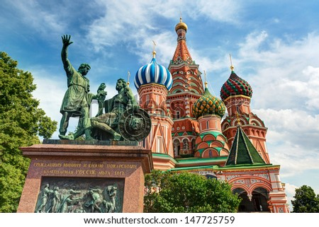 Monument to Minin and Pozharsky on Red Square in Moscow. - stock photo