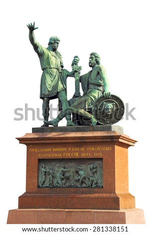 Monument to Minin and Pozharsky on the Red Square in Moscow Russia isolated - stock photo