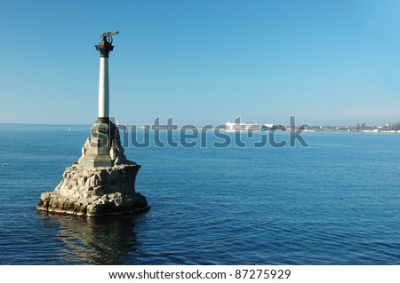 Monument to scuttled Russian ships, sunk by Russian sailors in 1854 to obstruct entrance to Sevastopol bay,one of symbols of Sevastopol.Crimea,Ukraine - stock photo
