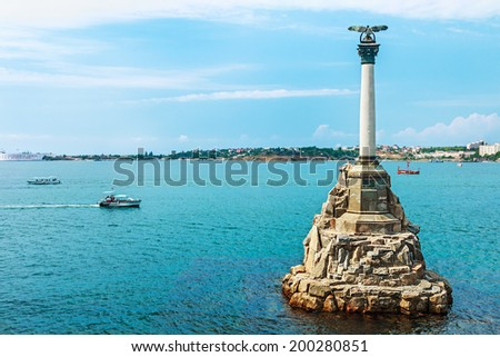 Monument to scuttled Russian ships to obstruct entrance to Sevastopol bay. One of symbols of Sevastopol.Crimea, Russia - stock photo