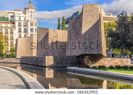 Monument to the Discovery of America. Gardens of Discovery on Plaza de Colon (Columbus square). Madrid, Spain. - stock photo