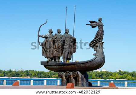 Monument to the mythical founders of Kiev on the Dnieper river