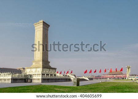 Monument to the People's Heroes on Tian'anmen Square - the third largest square in the world, Beijing, China. - stock photo