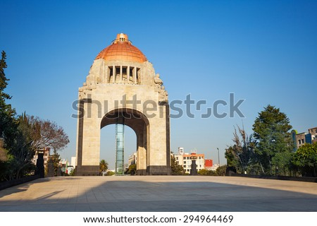 Monument to the Revolution, Tabacalera, Mexico capital city downtown - stock photo