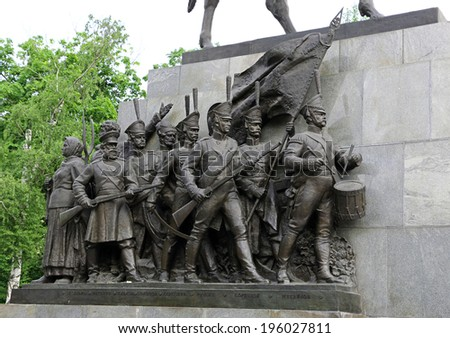 Monument to the victory of the Russian people in the war against Napoleon in 1812 in Moscow - stock photo