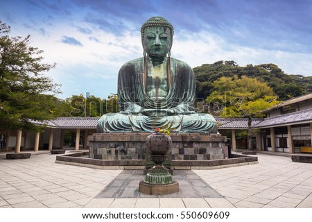 Monumental bronze statue of the Great Buddha in Kamakura, Japan.