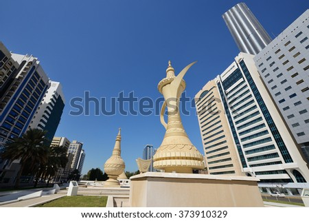 Monuments of Ittihad Square in Abu Dhabi.