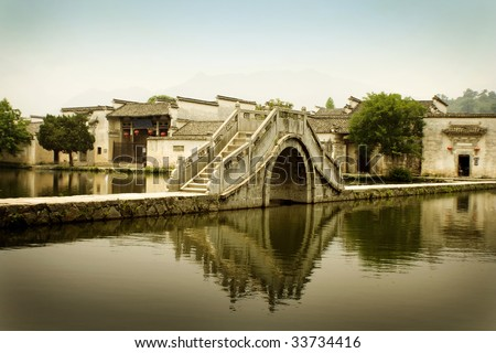 moon bridge in Hongcun, chinese traditional village - stock photo