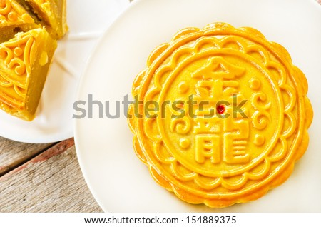 Moon cake for celebrate  in Chinese Mid-autumn festival - stock photo