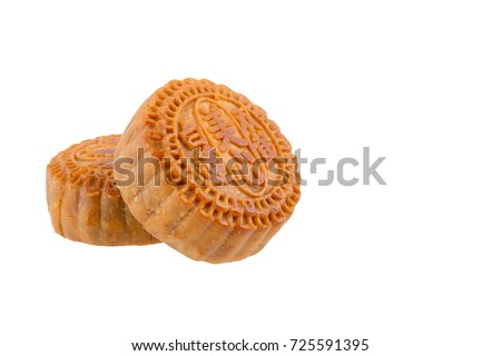 Moon cake,Translated from Chinese:Beauty,double yolk,white lotus,isolated on white background