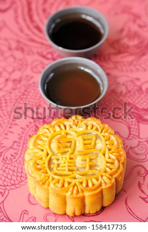 Moon cakes for the Chinese Mid-autumn festival, selective focus. - stock photo