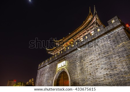 Moon City Wall Ancient Gate to Water Canal Water Gate Near Nanchang Temple Wuxi Jiangsu Province, China. Gate is entrance to Canal.  Chinese characters are not trademarks. describe the Gate - stock photo