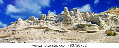 moon landscape - mineral formations on Milos island, Greek series - stock photo