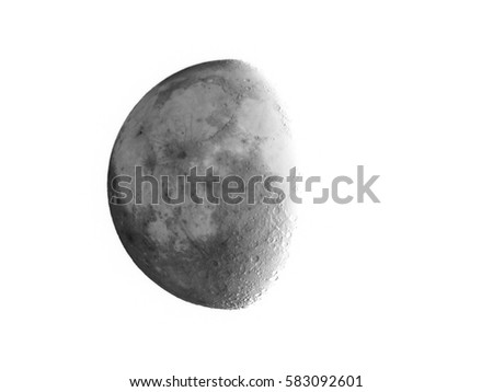 the background information of the natural satellite of earth the moon Moon: moon, any natural satellite orbiting another body in the solar system there are 173 moons orbiting the planets earth, mars, jupiter, saturn, uranus, and neptune have 1, 2, 67, 62, 27, and 14 moons, respectively.