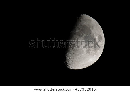 Moon pictured on June 13, 2016 - stock photo