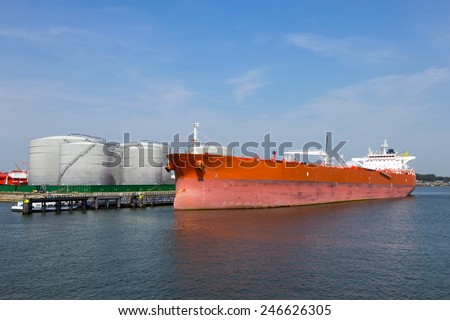 Moored oil tanker - stock photo