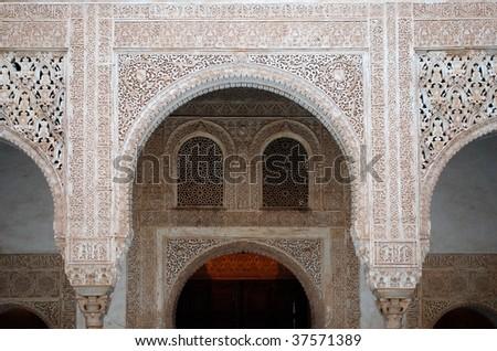 Moorish details in Alhambra, Granada, Spain - stock photo