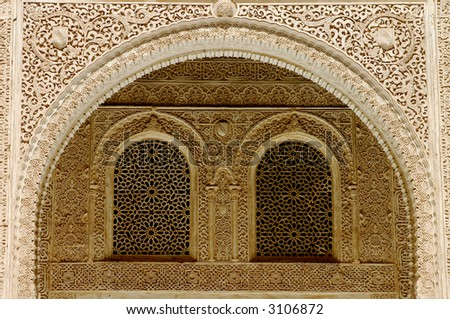 Moorish engraving on the facade at the Courtyard of the Mexuar inside the Alhambra, Granada, Spain. - stock photo