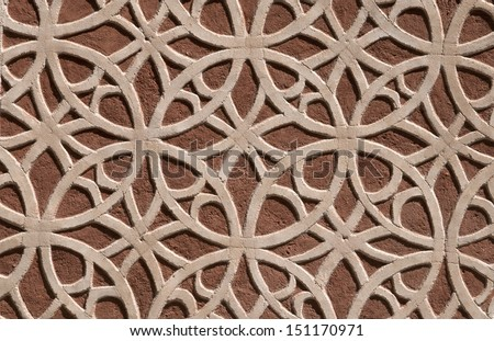 Moorish Patterned Wall Decoration Segovia Spain - stock photo