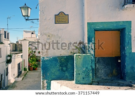 Moorish street in a small people in the Alpujarra, Granada - stock photo
