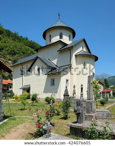 Moraca Monastery founded in 1252 by Stefan Vukanovic, Montenegro   - stock photo