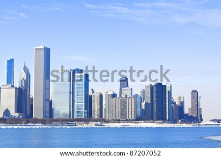 Morning at Financial District - stock photo
