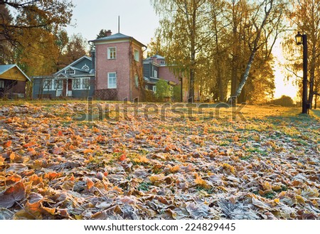 """Morning frost in autumn. Memorial estate """"Manor Muranovo"""" of the name of F. I. Tyutchev. Moscow region, Russia - stock photo"""